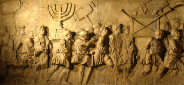 Image from the arch of Titus in the Classical Liberal Arts Academy's World Chronology course.